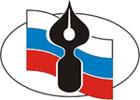 Свердловский творческий союз журналистов