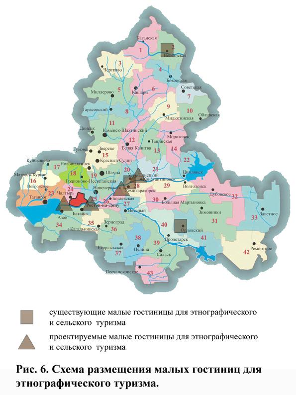 Ростовская область обладает
