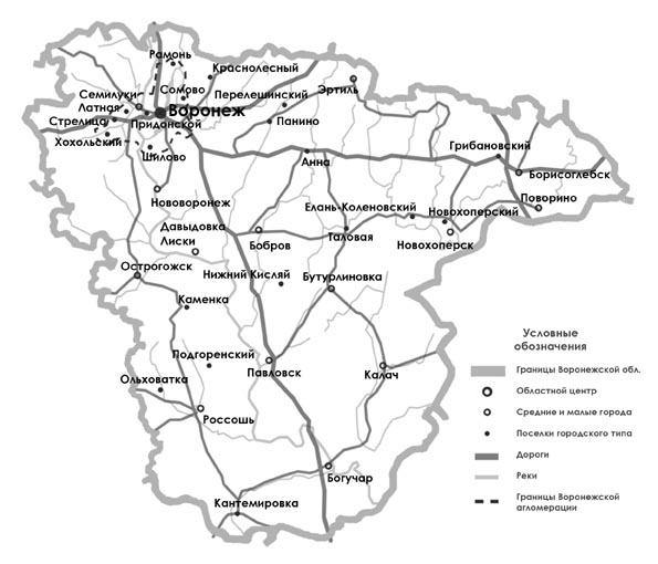 Схема системы расселения