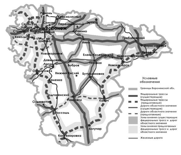 Схема транспортного каркаса